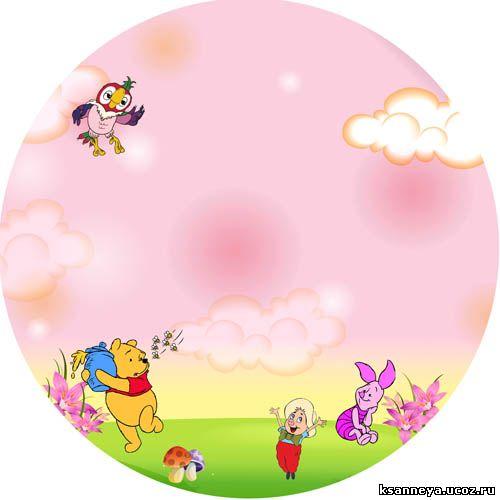клипарт детский сад: